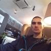 Иван, 32, г.Мыски