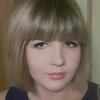 Валерия, 27, г.Дружковка