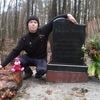 Женя, 27, г.Бородянка