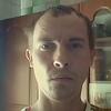 Виктор, 31, г.Шахтерск