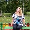 Аня, 25, г.Бологое