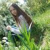 Marianna, 16, г.Тирасполь