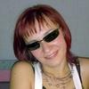 Наталья, 41, г.Старый Оскол