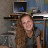 Анастасия, 31, г.Верхнеднепровский
