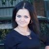 Yana Smirnova, 21, г.Зубцов