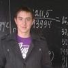 Ярослав, 23, г.Запорожье