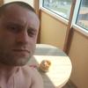 Максим, 29, г.Кёльн