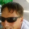 Айрат, 31, г.Куйбышев