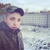 Александр Sergeevich, 21, г.Красноярск