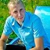 Дима, 28, г.Вычегодский