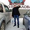 Илья, 38, г.Шанхай