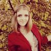 Виктория, 20, г.Первомайский