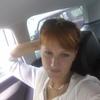 Людмила, 39, г.Чернухи