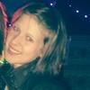 Анна, 24, г.Барыбино