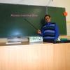 Андрей, 38, г.Нижние Серги