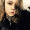 Анастасия, 19, г.Уфа