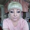 Ольга, 49, г.Касли