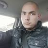 Георги, 26, г.София