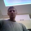 александр, 40, г.Каменское