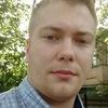 Дмитрий, 23, г.Донецк