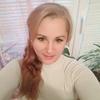 Наталия, 44, г.Франкфурт-на-Майне