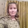 Алена, 36, г.Улан-Удэ