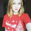 Алёна, 26, г.Махачкала
