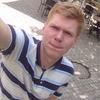 Дима, 25, г.Запорожье