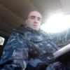 Василий, 33, г.Покровск