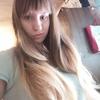 Людмила, 24, г.Гагарин