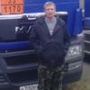 Макс, 40, г.Прохладный