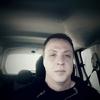 Артур, 30, г.Алматы (Алма-Ата)