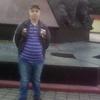 Дмитрий, 25, г.Опочка