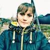 Аленочка, 30, г.Усть-Кут