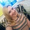 Любовь, 32, г.Никополь