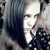 Татьяна, 22, г.Москва