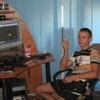 Дима, 29, г.Никополь