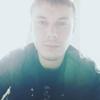 Aslan, 23, г.Нальчик