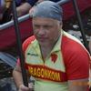 Игорь, 48, г.Горишние Плавни