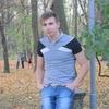 дмитрий, 23, г.Гайсин