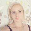 Ольга, 29, г.Единцы