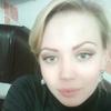 Анна, 30, г.Нягань