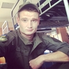 Alex, 22, г.Марганец