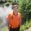 Алексей, 32, г.Тверь