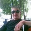 александр, 30, г.Арсеньево