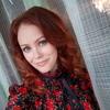 Анастасия, 24, г.Северск
