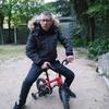 Ярослав, 30, г.Ялта