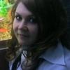 Лена, 28, г.Архангелькое