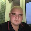 Сергей, 24, г.Прилуки