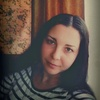 Юлианна, 32, г.Сухум